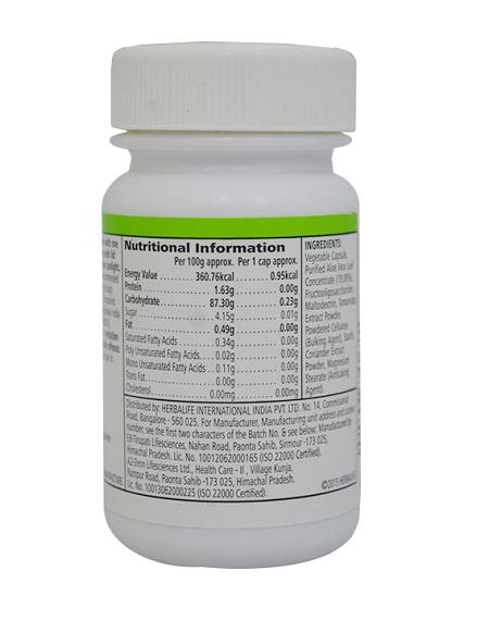 Herbalife Weight Gain Program First Month Arogyamnutrition