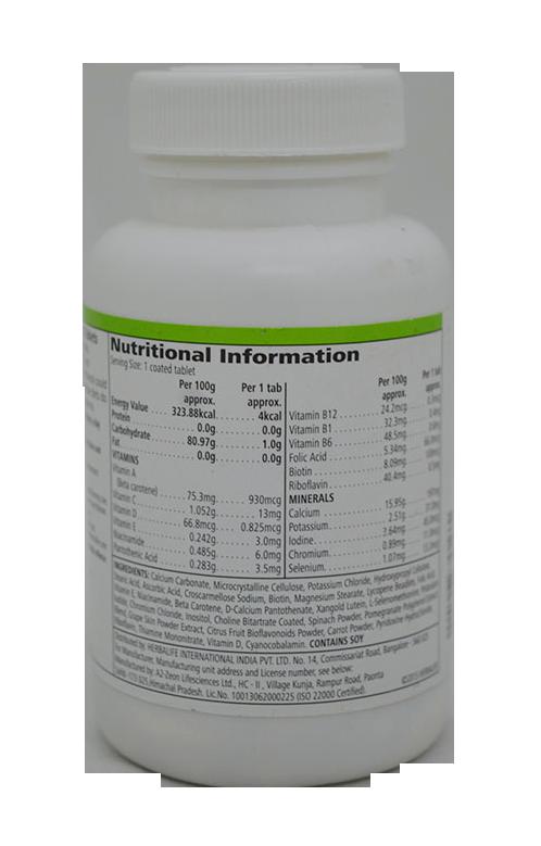 Herbalife Weight Gain Program Third Month Arogyamnutrition